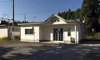 Satsukari Station - Satsukari Station, September 2014