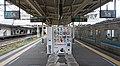 JR Tokaido-Main-Line・Sagami-Line Chigasaki Station Platform 1・2.jpg