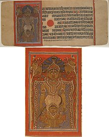 Two views of a 16th-century manuscript page