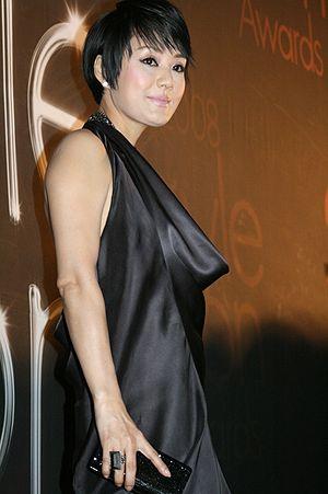 Chang Mi-hee - Image: Jang Mi Hee