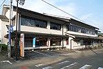 Japan Post Taketa Post Office.jpg