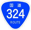 Japanese National Route Sign 0324.svg