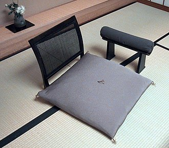 Zabuton - Traditional Japanese chair with a zabuton and a separate armrest