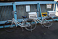 Japanese police bicycle.jpg