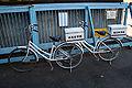 Japanese police bicycle.jpg