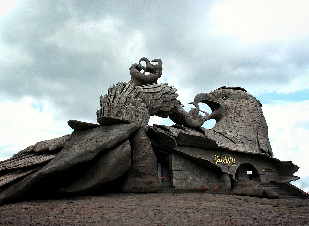 Jatayu Earth Centre.jpg