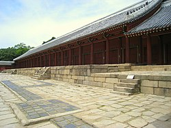 Jeongjeon, Jongmyo Shrine (oblique) - Seoul, Korea.jpg