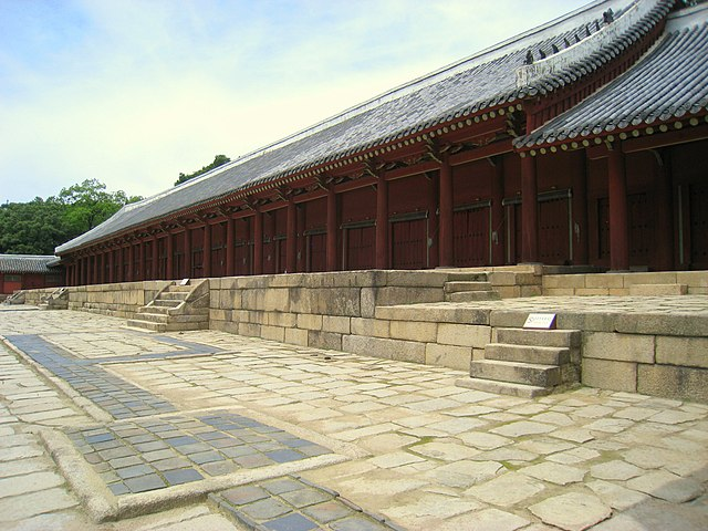 Santuario de Chongmyo