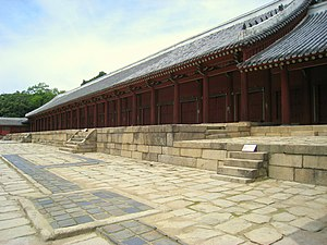 Jeongjeon, Jongmyo Shrine (oblique) - Seoul, Korea