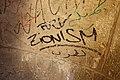Jerusalem - The Old City - 178 (4260986057).jpg