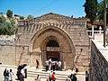 Jerusalem Facade Tourism.jpg