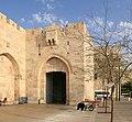 Jerusalem JaffaGate J37r.jpg