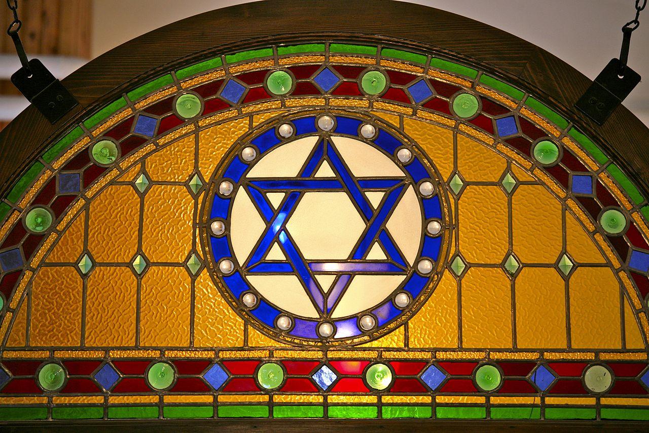 File Jewish Star Star Of David 6002048043 Jpg