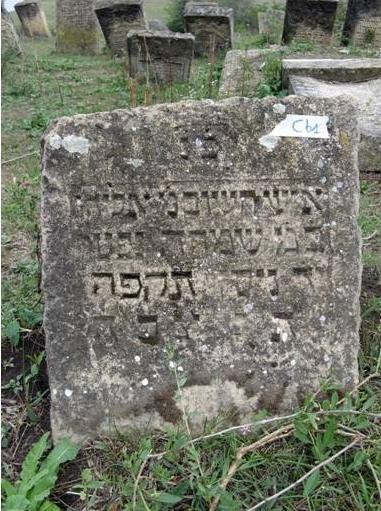 Jewishtombstone1