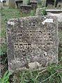 Jewishtombstone1.jpg