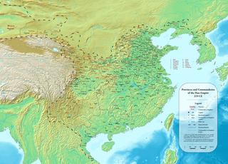 Commandery (China)