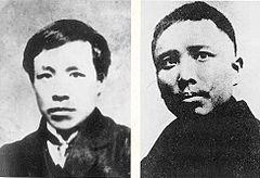 Jiang Yiwu (left) and Sun Wu (right)