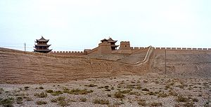 Jiayu Pass - A section of the Great Wall near the fort