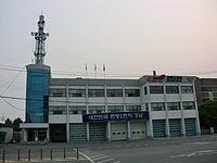 Jinju Fire Station.JPG
