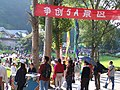 Jiuzhaigou 九寨沟 - panoramio.jpg