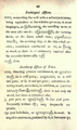 Judson Grammatical Notices 0044.png
