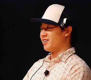 Justin Kan - Image: Justin Kan