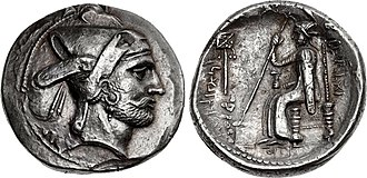Bagadates I - Image: KINGS of PERSIS. Baydād (Bagadat). Early 3rd century BC