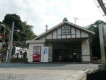 KUDOYAMA Station.jpg
