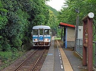 Kaina Station Railway station in Kuroshio, Kōchi Prefecture, Japan