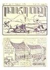 Kajawen 49 1931-06-20.pdf