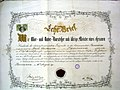 Kalfensko pismo, Pančevo 1871.jpg