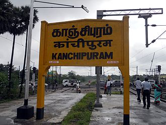 Kanchipuram - The railway station in Kanchipuram