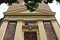 Kanta-Loimaa church 10.jpg