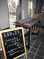 Kawara Museum (6).JPG