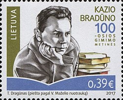 Kazys Bradūnas 2017 stamp of Lithuania.jpg