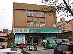 Keelung Baifu Post Office 20170303.jpg