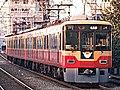 Keihan 8001 Morishoji 1990-01.jpg