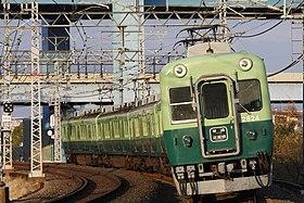 京阪2600系電車 Wikipedia