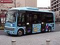 Keisei Transit Bus 501 Wakuwaku Bus Poncho HX.jpg