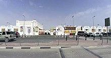 Madinat Khalifa South - Wikipedia