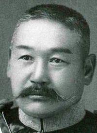 Kigoshi Yasutsuna.jpg