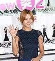 Kim Jun-hee (South Korean television personality, born 1976).jpg