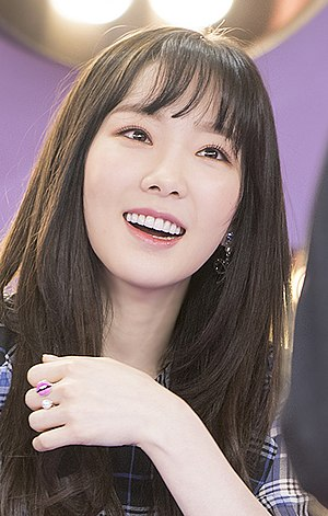 Kim Tae-yeon at a fan signing event of Banila Co on January 9, 2018 (1).jpg