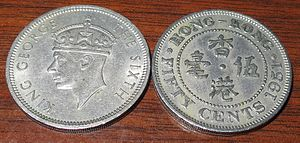 Hong Kong fifty-cent coin - King George VI 1951