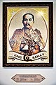 King Rama 5 of Kingdom of Thailand by Trisorn Triboon.jpg