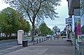 Kingston Road, Willerby - geograph.org.uk - 416838.jpg