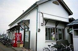 北飯山駅 - Wikipedia