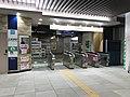 Kita-ayase-station-Central-gate.jpg
