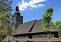 Kościół Podwyższenia Krzyża Świętego w Kaczycach 5.JPG
