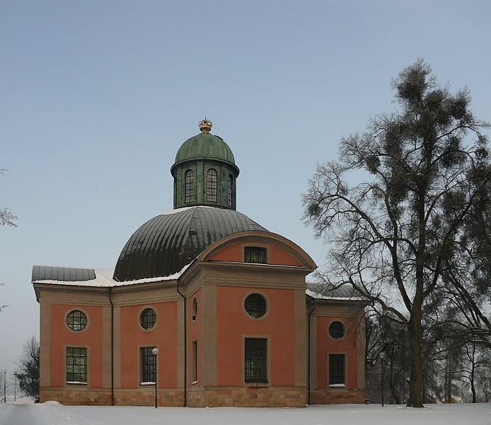 File:Kościół w Kungsor.jpg